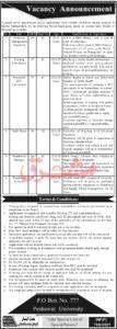 Public Sector Organization Jobs 2021 in Peshawar KPK for Training Coordinator