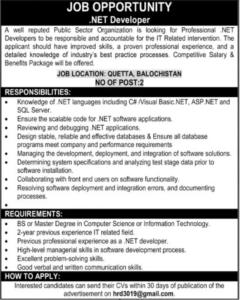 Public Sector Organization Quetta Jobs 2021 Balochistan