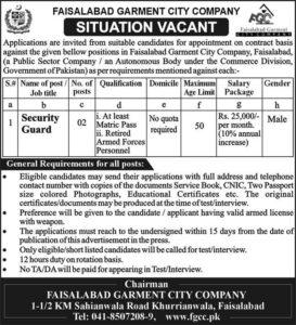 Security Guards Jobs 2021 at Faisalabad Garment City Company