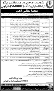 Shaheed Mohtarma Benazir Bhutto Institute of Trauma SMBBIT Jobs 2021 for Emergency Physician
