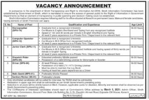 Steno Grapher Sindh Jobs 2021 at Sindh Information Commission