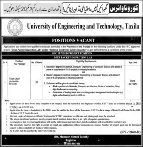 UET Jobs 2021 in Taxila for Team Lead