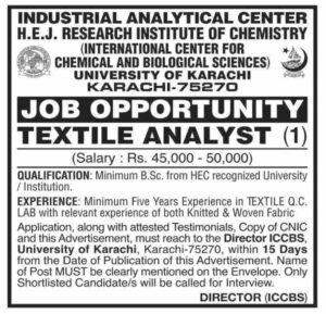 University of Karachi Job 2021 For Textile Analyst BSC Education