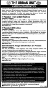 Urban Sector Planning & Management Services Unit Jobs 2021 in Lahore for IT