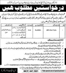 Veterinary Assistant Jobs 2021 at Livestock & Dairy Development Department