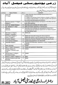 Agriculture University Faisalabad Jobs 2021 For Junior Clerk