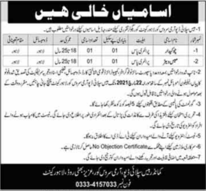Army Jobs 2021 at Base Supply Depot Army Service Corps Lahore Cantt