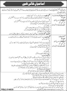 Assistant Director PTA Jobs 2021, Pakistan Telecommunication Authority
