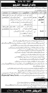 Driver and Electrician Technician at Public Sector Jobs