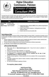 HEC Consultant Jobs 2021-Higher Education Commission