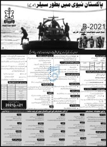 Join Pak Navy As Seller 2021 Online Apply