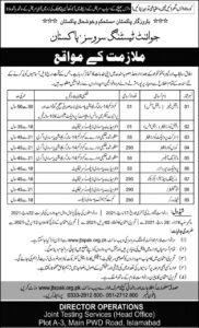 Joint Testing Services Latest Jobs 2021 at Sindh Govt