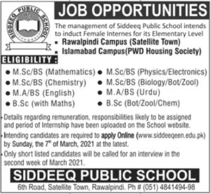 Management Internes Jobs 2021 at Siddique Public School Rawalpindi