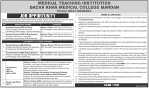 Medical Teaching College Jobs 2021 at Bacha Khan in Mardan