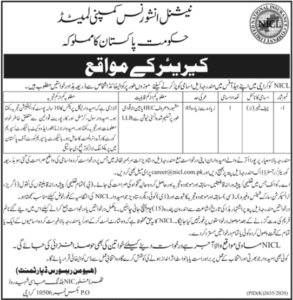 National Insurance Company Chief Manager Law Jobs 2021