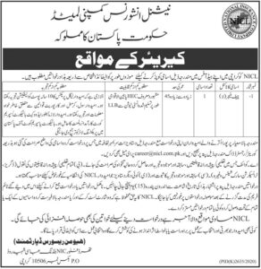 National Insurance Company Limited Jobs 2021 for Chief Manager