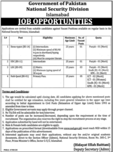 National Security Division Steno Typist Islamabad Jobs 2021