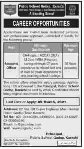 Public School Gadap Karachi Job 2021 for Account Officer