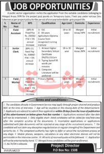 Public Sector Clerk Jobs 2021 in Peshawar KPK