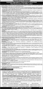 Punjab Irrigation Department Latest Jobs 2021 in Lahore