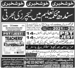 Sindh Education Jobs 2021 for Primary-Elementary Teacher