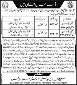 Welfare Department ATS Jobs 2021 at Population Welfare Department Nowshera