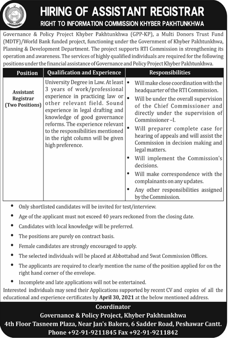 Assistant Registrar Jobs 2021 at Governance & Policy Project