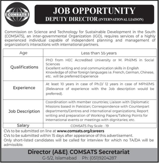 COMSATS Secretariat Job 2021 in Islamabad for Deputy Director