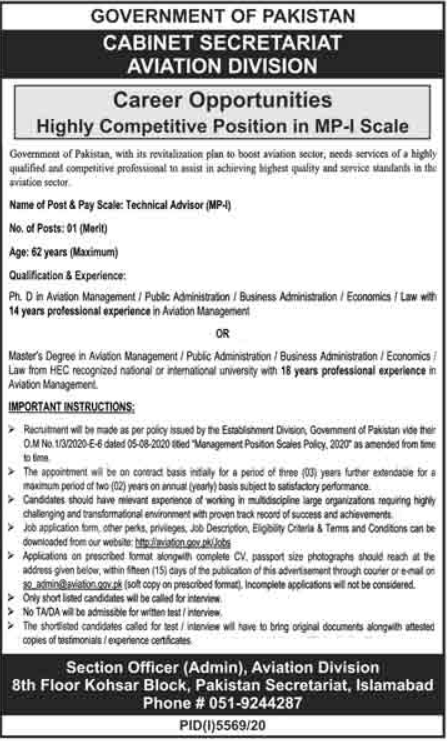 Cabinet Secretariat Technical Advisor Jobs 2021 at Islamabad