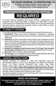 Chief Executive Officer Latest Jobs 2021 in Punjab Provincial Cooperative Bank
