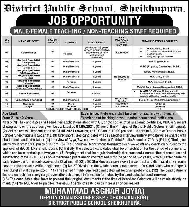 District Public School Jobs 2021 in Sheikhupura for Subject Specialist