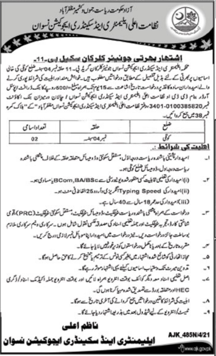 Elementary & Secondary Education Department Clerk Jobs 2021 in Muzaffarabad