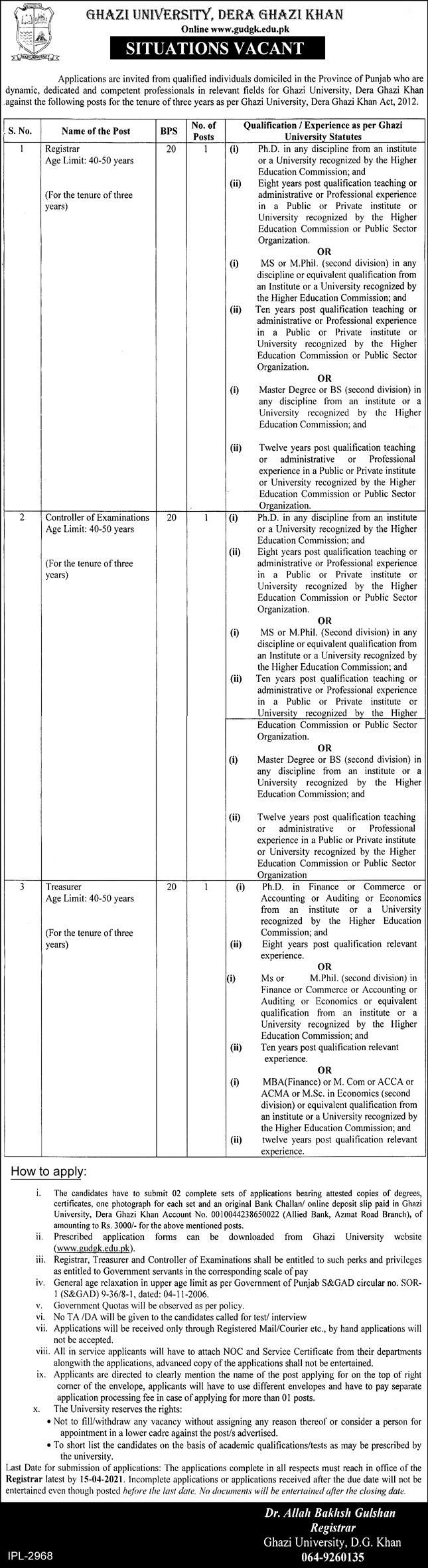 Ghazi University 20 Scale Jobs 2021 in Dera Ghazi DG Khan