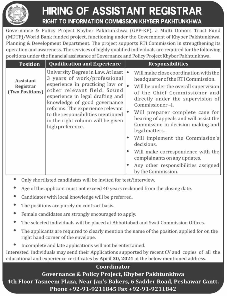 Governance and Policy Project Jobs 2021 for Assistant Registrar