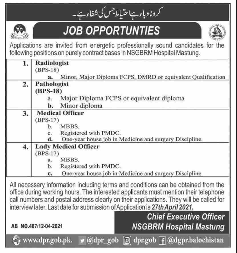 Medical Staff Latest Jobs 2021 at NSGBRM Hospital