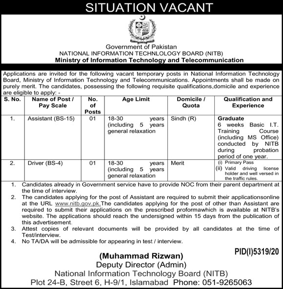 Ministry of Information Technology Assistant and Driver Jobs 2021
