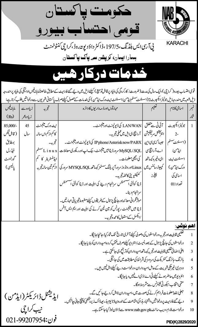 NAB Jobs 2021 in Karachi Cantonment for Junior Expert