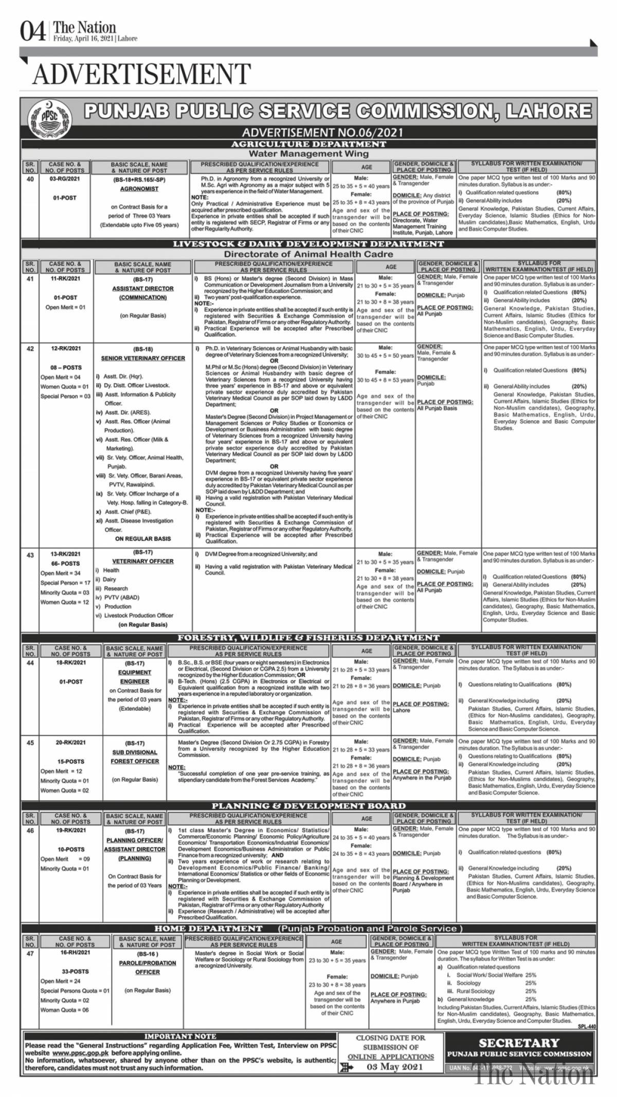 PPSC Jobs 2021 Advertisement No. 06 in Lahore