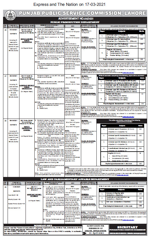 PPSC Jobs 2021 Advertisement No.05-2021 for Assistant District Attorney and more