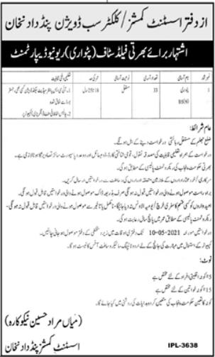 Revenue Department Patwari Jobs 2021 in Jhelum