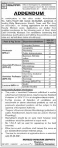 Shah Abdul Latif University Jobs 2021 in Khairpur for Lecturer