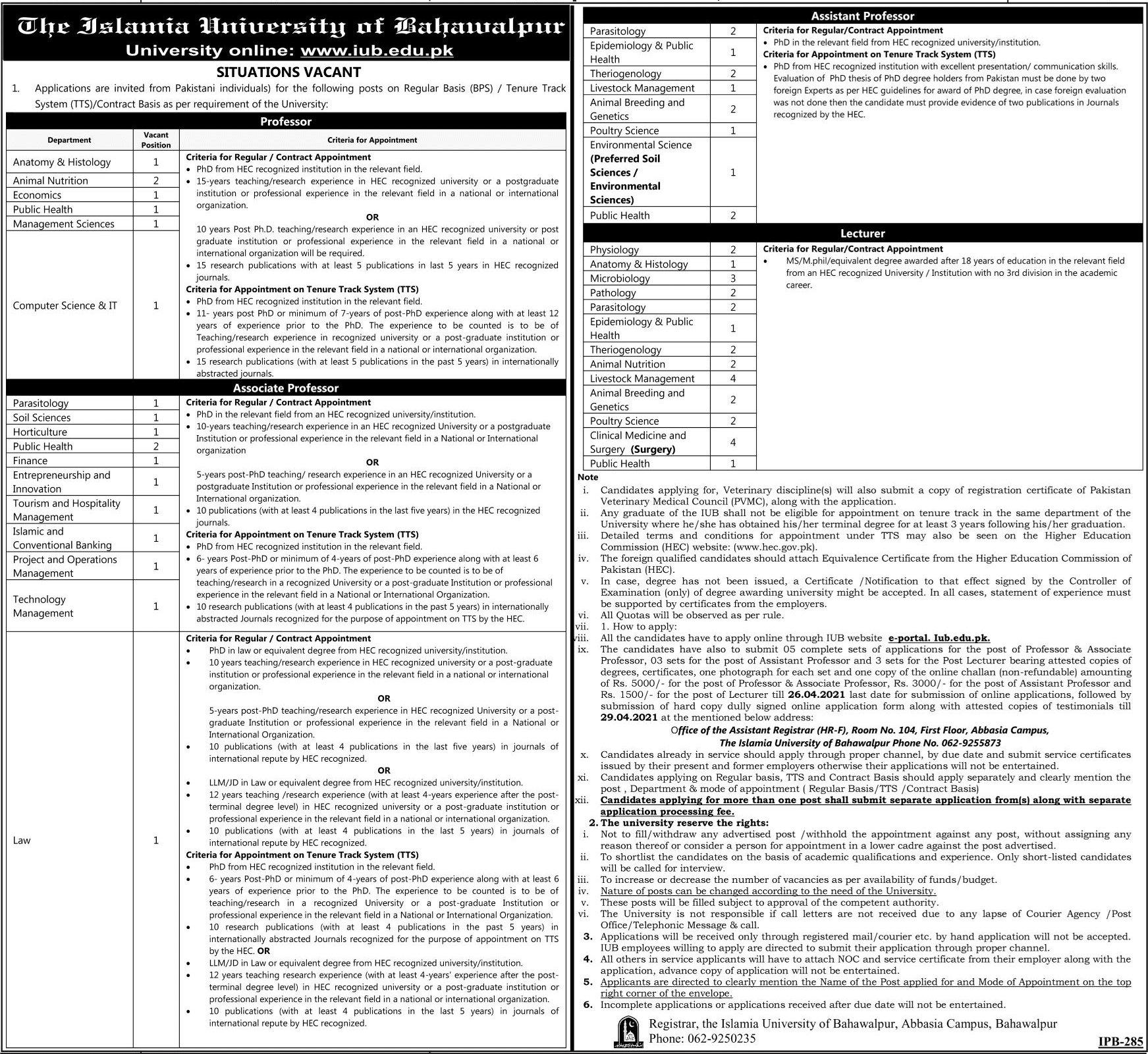 The Islamia University of Bahawalpur Management Jobs 2021
