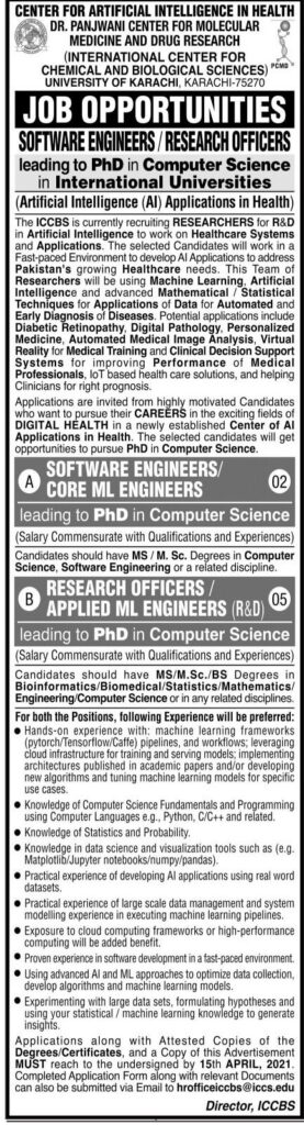 University of Karachi Jobs 2021 For Software Engineer, Research Officer