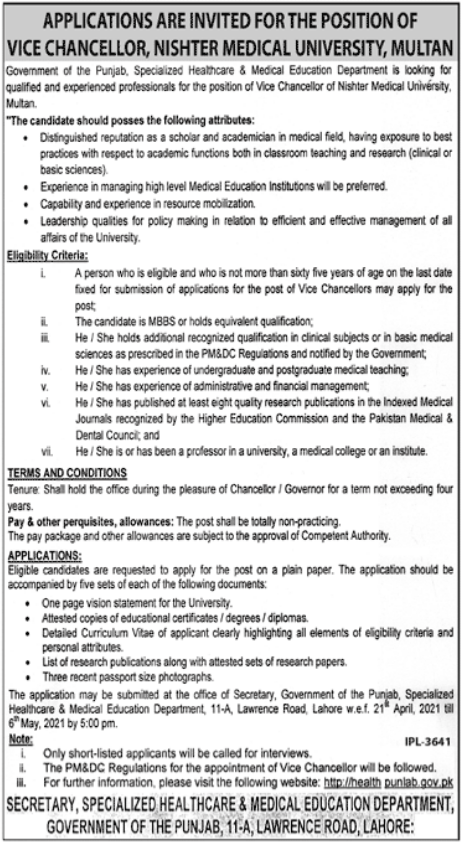Vice Chancellor Jobs 2021 in Multan at Nishtar Medical University