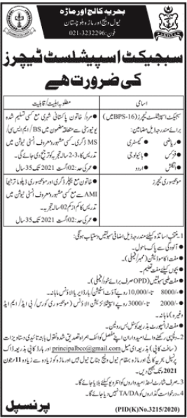 Bahria College Ormara Jobs 2021 For Subject Specialist