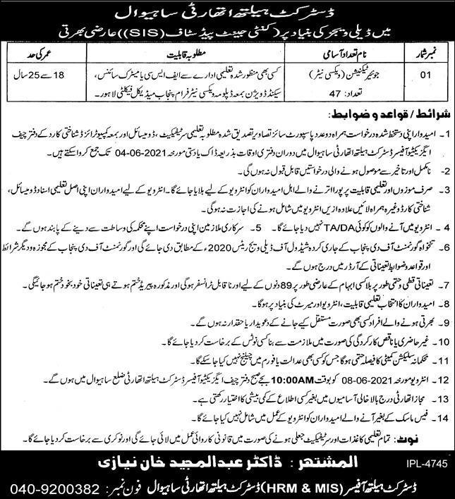 District Health Authority Sahiwal Technical  (47) Jobs 2021