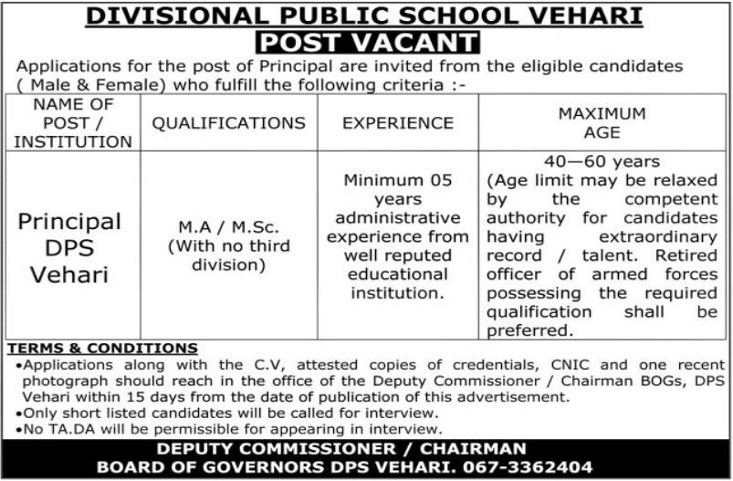 Divisional Public School DPS Job 2021 For Principal