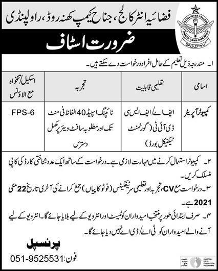 Fazaia Inter College Computer Operator Rawalpindi Jobs 2021