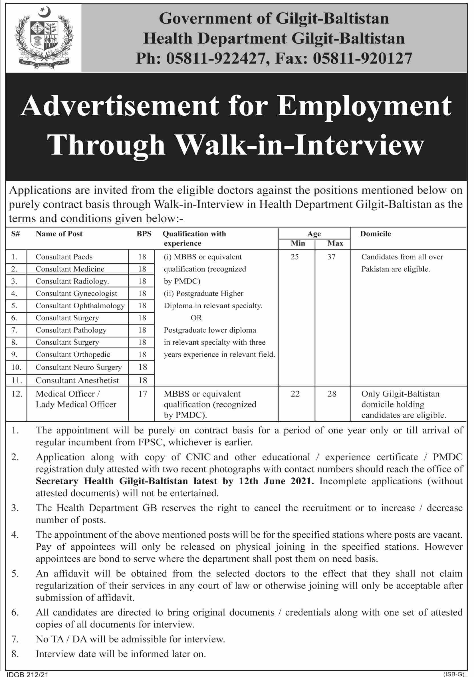 Health Department MBBS Walk In Interviews 2021 in Gilgit Baltistan