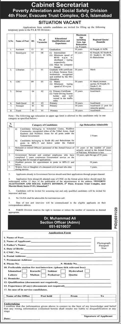 Latest Driver May Jobs 2021 at Cabinet Secretariat